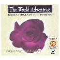 World Adventure 12 Disc Set Del 1. 168 låtar. VCD